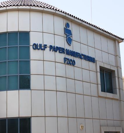 Gulf Paper Manufacturing Company